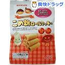 MS こめ粉ロールクッキー(10コ入)【MSシリーズ】