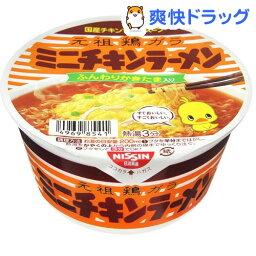 日清チキンラーメン どんぶり ミニ(1コ入)【チキンラーメン】[カップラーメン カップ麺 インスタントラーメン非常食]