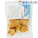 アリモト 召しませ日本 玄米塩おかき(50g)