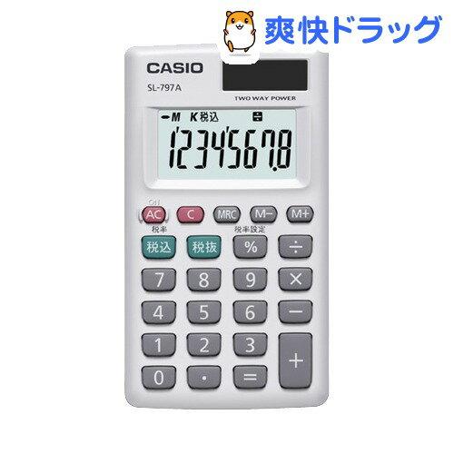 カシオ 電卓SL-797A(1台)