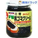 三育 黒ゴマクリーム 70688(190g)