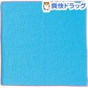 マーナ 窓&鏡ピカピカクロス ブルー W-493B(1枚入)【マーナ】