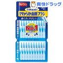 やわらか歯間ブラシ M〜Lサイズ(20本入)【やわらか歯間ブラシ】[歯間ブラシ 口臭予防]