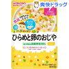 和光堂 グーグーキッチン ひらめと卵のおじや 7ヵ月〜(80g)