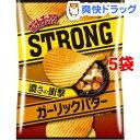 湖池屋 ポテトチップスSTRONG ガーリックバター(56g*5袋セット)【湖池屋(コイケヤ)】