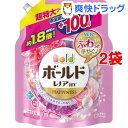 【訳あり】ボールド 洗濯洗剤 液体 アロマティックフローラル&サボン 詰め替え 超特大 増量(1.36kg*2袋セット)【ボールド】