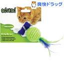 ゴーキャットゴー ストリング(1コ入)【ゴーキャットゴー】[猫 おもちゃ]