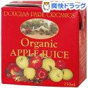 オーガニックアップルジュース ジュース