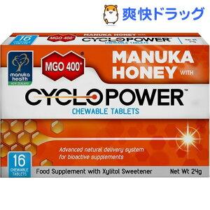 サイクロパワー マヌカハニー チュアブルタブレット(1.5g*16粒)【コサナ】【送料無料】