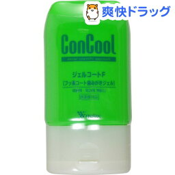 <strong>コンクール</strong> ジェルコートF(<strong>90g</strong>)【<strong>コンクール</strong>】