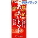 【訳あり】カゴメ あまいトマト(200ml*24本入)【カゴメジュース】