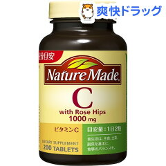 ネイチャーメイド ビタミンC ローズヒップ(770mg*200粒)【ネイチャーメイド(Nature Made)】