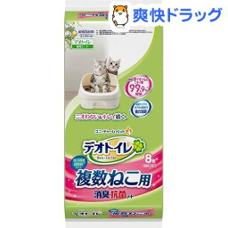 <strong>デオトイレ</strong> <strong>複数ねこ用</strong> <strong>消臭・抗菌シート</strong>(8枚入)【dalc_unicharmpet】【<strong>デオトイレ</strong>】