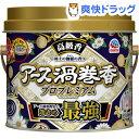 アース渦巻香 蚊取り線香 プロプレミアム 缶入(30巻入)【アース渦巻香】