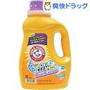 ショッピングオキシクリーン アーム&ハンマー 洗濯用洗剤 オドアブラスター オキシクリーン配合(1.84L)【アーム&ハンマー】