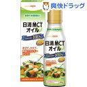 日清MCTオイル(200g)