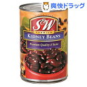 S&W レッドキドニービーンズ 4号缶(432g)