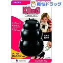 ブラックコング XLサイズ(1コ入)【コング】【送料無料】