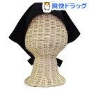 カーブが綺麗に出る三角巾 大人用 黒(1枚入)...