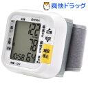 ドリテック 手首式血圧計 ホワイト BM-100WT(1台)【ドリテック】【送料無料】