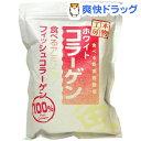 ホワイトフィッシュコラーゲン サプリメント コラーゲン