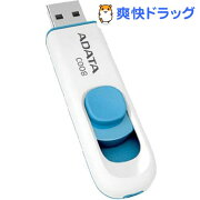 ADATA USBメモリ 16GB USB2.0 スライド式 ホワイト AC008-16G-RWE(1台)【エーデータ(ADATA)】