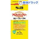 エスビー食品 アレルゲンフリー(27品目不使用) カレーフレーク(1kg)