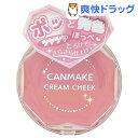 キャンメイク(CANMAKE)クリームチーク03ストロベリーホイップ(1コ入)【キャンメイク(CANMAKE)】[チークメイク]