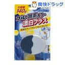 ブルー酵素パワー 漂白プラス(140g)【ブルー酵素パワー】[液体洗剤 トイレ用]