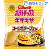 カルビー ポテトチップス ギザギザ コーンポタージュ味(58g)