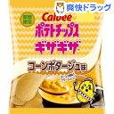 カルビー ポテトチップス ギザギザ コーンポタージュ味(58g)【カルビー ポテトチップス】