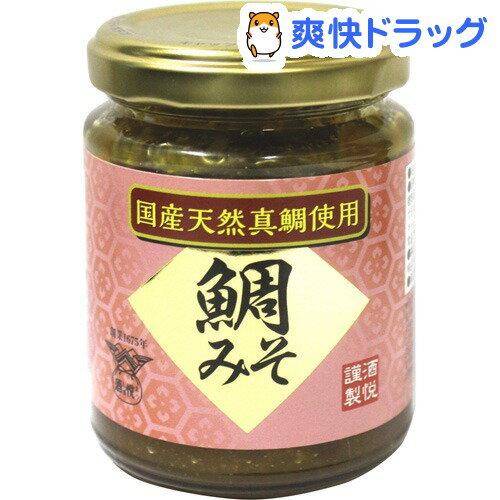 鯛みそ 国産天然真鯛使用(140g)
