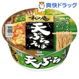 マルちゃん 和庵(なごみあん) 天ぷらそば(1コ入)[そば カップ麺 非常食]