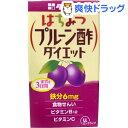 タマノイ はちみつプルーン酢ダイエットLL(125mL)