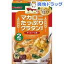 マ・マー マカロニたっぷりグラタンセット チーズソース用 2人前(86g)【マ・マー】