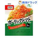 オーマイ 生風味ガーリックトマトソース(83.4g)【オーマイ】[パスタソース]