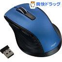 ナカバヤシ Digio2 無線BLueLEDマウス F_Line MUS-RKF144BL(1コ入)【ナカバヤシ】