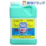 日立洗衣机槽清洁剂SK-1(1.5L)[日立 洗濯槽クリーナー SK-1(1.5L)]