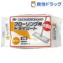 コンドル フローリング用ドライシート(30枚入)【コンドル】...