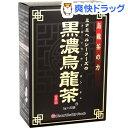【アウトレット】【訳あり】ミナミヘルシーフーズの黒濃烏龍茶(5g*30袋入)【ミナミヘルシーフーズ】