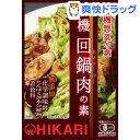 光食品 有機回鍋肉の素(100g)