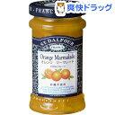サン・ダルフォー オールフルーツジャム オレンジマーマレード(170g)【サン・ダルフォー】
