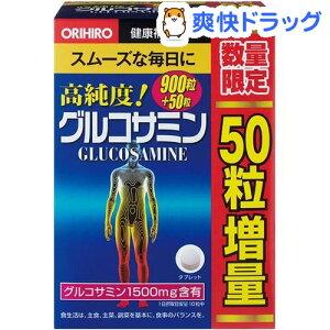 グルコサミン