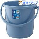 ベルク 10SB 本体 ブルー(1コ入)【ベルク】...