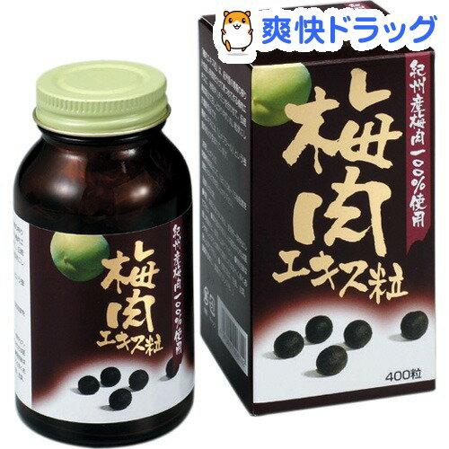 梅肉エキス粒(400粒)【コーワリミテッド】【送...の商品画像