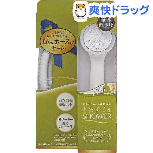 タカギ キモチイイシャワーホースセットT JSA112(1セット)【タカギ】
