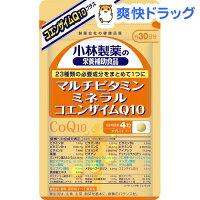 マルチビタミン・ミネラル+コエンザイムQ10