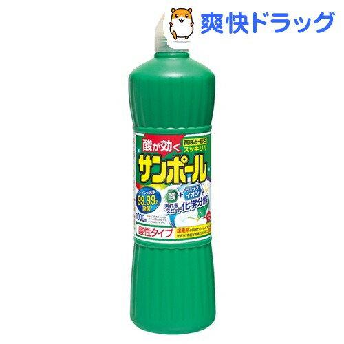 サンポールK(1L)【サンポール】[液体洗剤 トイレ用]