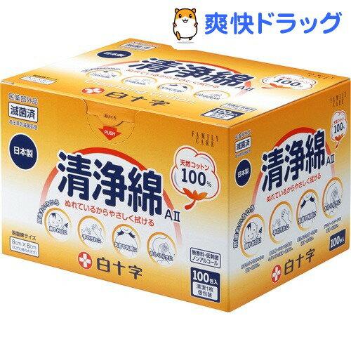 ハクジウ 清浄綿A II(100包入)[花粉対策 衛生用品]...:soukai:10065024