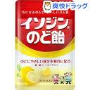 イソジンのど飴 フレッシュレモン(91g)